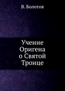 shop история русской литературной критики xx начала xxi вв 9000 руб