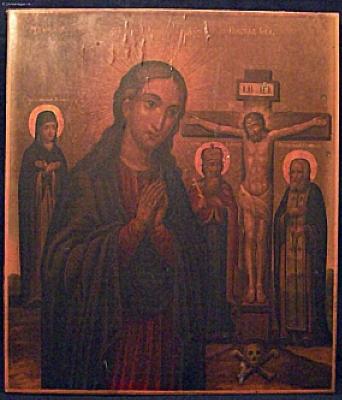 православные знакомства благовест action