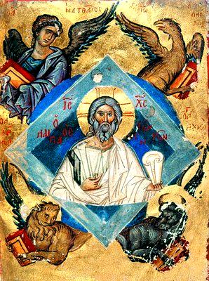 Bsergiy противопоставляет понятия иисус